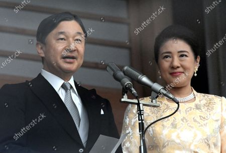 For the first time as Japans monarch, Emperor Naruhito, accompanied by Empress Masako, delivers his message to a huge throng of flag-waving well-wishers from the Imperial Palace balcony on Thursday, January 2, 2020, in his New Years greeting since ascending to the throne. Naruhito and Masako were joined by his parents, the Former Emperor Akihito and his wife Michiko, his younger brother Prince Akishino, his wife Kiko, and their two daughters Mako and Kako.