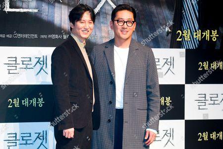 Kim Nam-Gil and Ha Jung-Woo