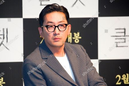 Editorial picture of 'Closet' film, press conference, Seoul, South Korea - 02 Jan 2020