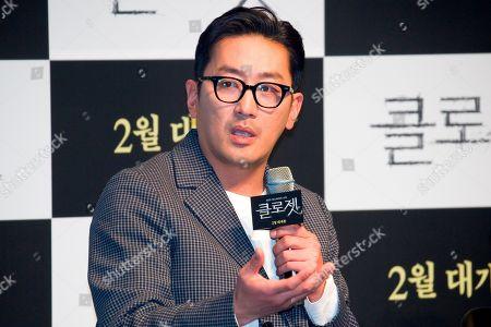 Stock Image of Ha Jung-Woo