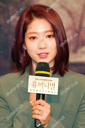 Stock Image of Park Shin-hye