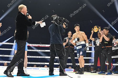 A ring announcer Jimmy Lennon Jr. introduces Ryota Murata of Japan before the WBA Middleweight title bout against Steven Butler of Canada