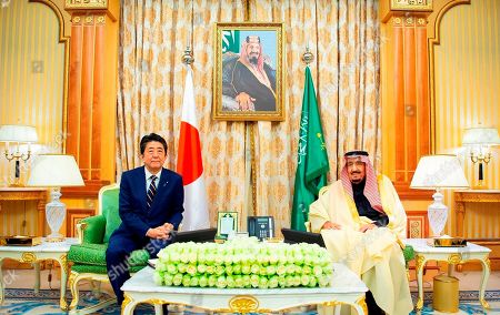 Editorial picture of Saudi Japan, Riyadh, Saudi Arabia - 10 Jan 2020