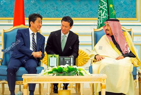 Editorial image of Saudi Japan, Riyadh, Saudi Arabia - 12 Jan 2020