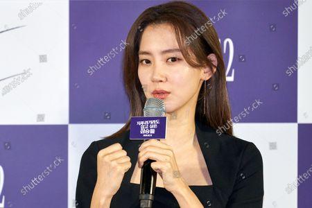 Shin Hyun-bin