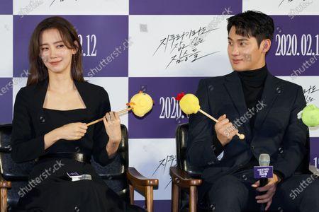 Shin Hyun-bin, Jung Ga-ram