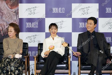 Editorial image of 'Beasts Clawing at Straws' film photocall, Seoul, South Korea - 13 Jan 2020