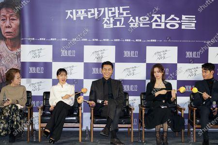 Youn Yuh-jung, Jeon Do-yeon, Jung Woo-sung, Shin Hyun-bin, Jung Ga-ram