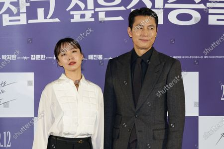 Jeon Do-yeon, Jung Woo-sung