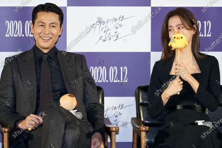 Jung Woo-sung, Shin Hyun-bin