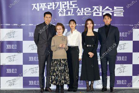 Jung Woo-sung, Youn Yuh-jung, Jeon Do-yeon, Shin Hyun-bin, Jung Ga-ram
