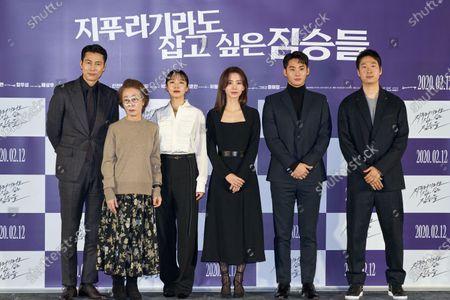 Jung Woo-sung, Youn Yuh-jung, Jeon Do-yeon, Shin Hyun-bin, Jung Ga-ram, Kim Yong-hoon