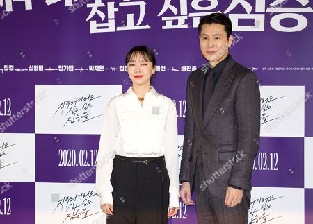 Jung Woo-sung and Jeon Do-yeon