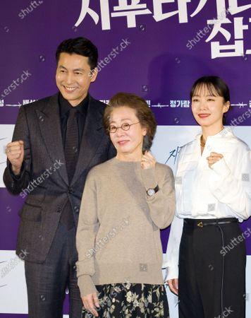 Jung Woo-sung, Jeon Do-yeon and Youn Yuh-Jung
