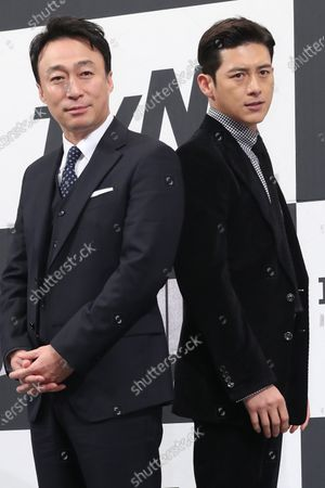Lee Sung-min (L) and Ko Soo, who star in the cable channel tvN's new drama 'Money Game', pose for a photo during a showcase at a Seoul hotel in Seoul, South Korea, 08 January 2020. The first episode of the show, which is about a financial crisis, will air on 15 January.