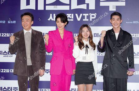 Lee Sung-min, Kim Seo-Hyung, Kal So-Won and Bae Jeong-Nam