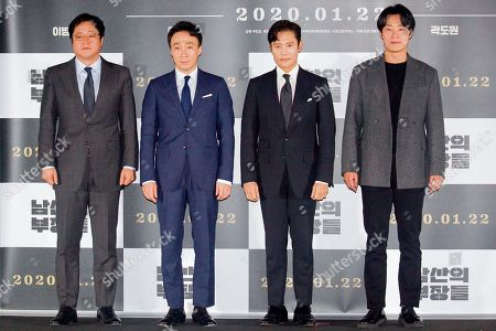 Kwak Do-Won, Lee Sung-min, Byung-hun Lee and Lee Hee-Joon