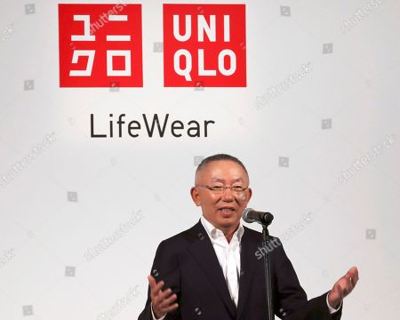Uniqlo chief executive Tadashi Yanai speaks to the media in Tokyo. The University of California, Los Angeles has received a $25 million donation from Tadashi Yanai, the founder and CEO of Japanese clothing giant Uniqlo, the school announced . The money will endow a center named for Yanai devoted to the study of Japanese literature, language and culture, the university said in a statement