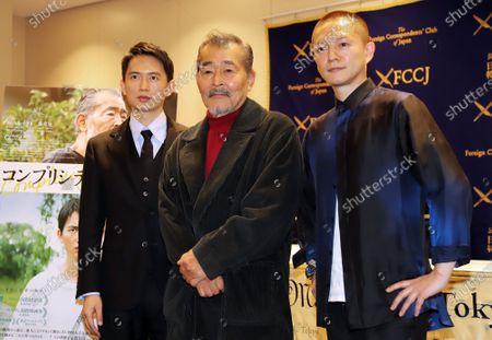 Editorial photo of 'Complicity, Yasashii Kyohan' film screening, Tokyo, Japan - 15 Jan 2020