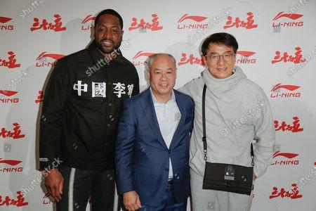 Dwyane Wade, Li Ning and Jackie Chan