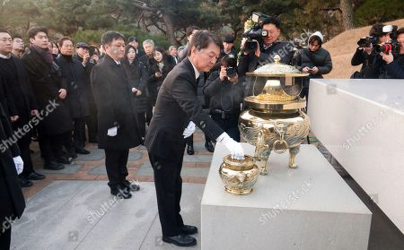Editorial picture of Tribute to South Korean war dead, Seoul, South Korea - 20 Jan 2020