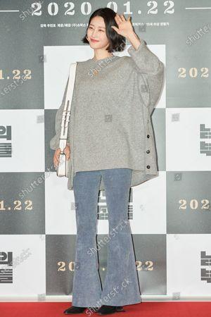 Stock Image of Lee Hyun-yi