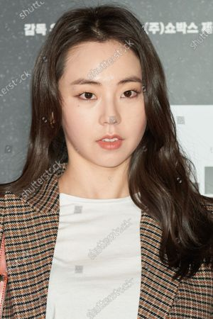 Ahn So-hee (Wonder Girls - Sohee)
