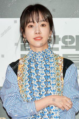Stock Picture of Han Ji-min