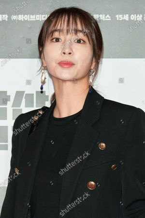Editorial image of 'The Man Standing Next' Film premiere, Seoul, South Korea - 20 Jan 2020