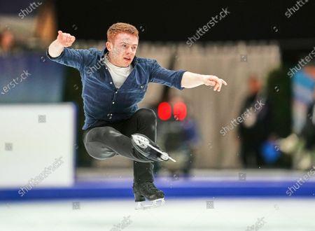 Peter James Hallam of Great Britain during Short Programme for Men at ISU European Figure Skating Championships in Steiermarkhalle, Graz, Austria