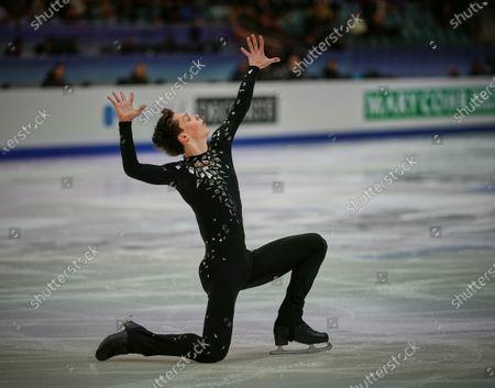 Alexander Lebedev of Belarus during Short Programme for Men at ISU European Figure Skating Championships in Steiermarkhalle, Graz, Austria