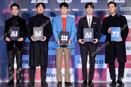 Lee Je-hoon, Ahn Jae-hong, Choi Woo-sik, Park Jung-min, Park Hae-soo