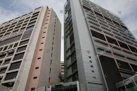 The Infectious Disease Centre building stands at Princess Margaret Hospital in Hong Kong, China, 04 February 2020. Hong Kong reported its first death linked to the novel coronavirus after a 39-year-old man has died at Princess Margaret Hospital.