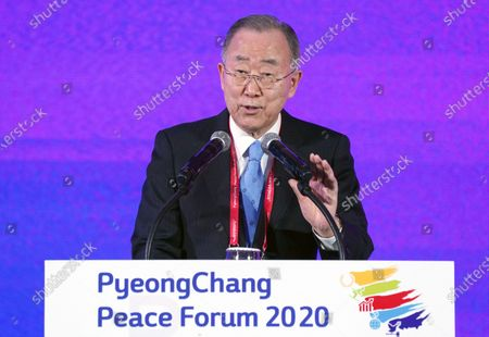 Ban Ki-moon, UN The 8th Secretary General of the United Nations, speaks during the opening ceremony of Pyeongchang Peace Forum