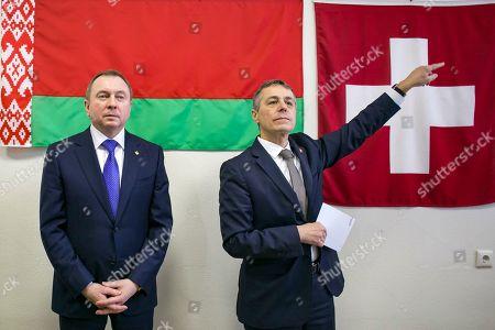 Editorial photo of Switzerland, Minsk, Belarus - 13 Feb 2020