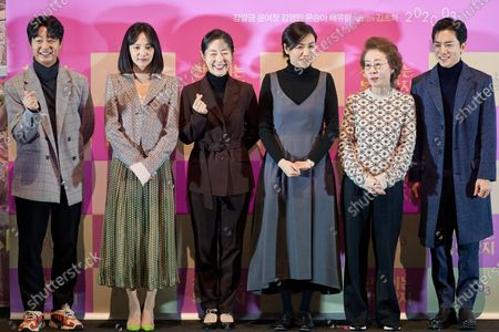Editorial image of 'Lucky Chan-sil' film premiere, Seoul, South Korea - 17 Feb 2020