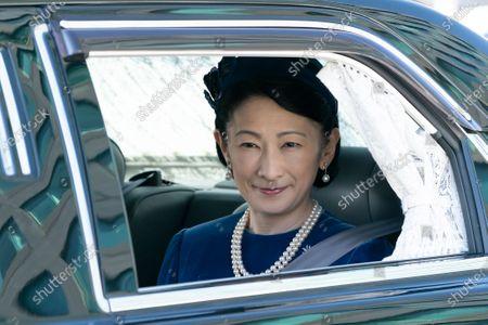 Princess Akishino