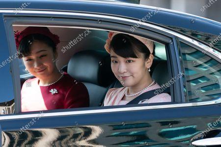 Stock Photo of Princess Mako and Kako
