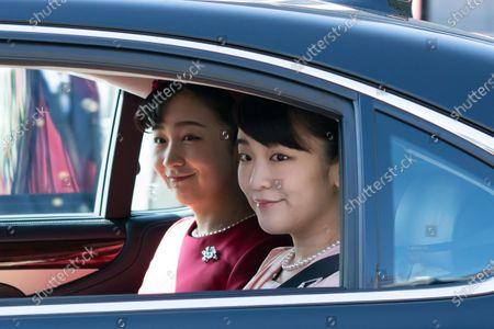 Princess Mako and Kako