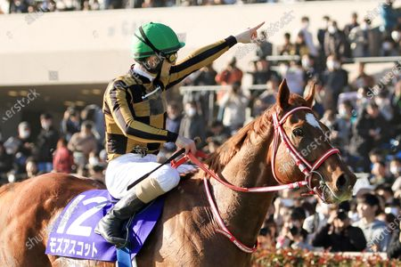 , Tokyo, Mozu Ascot with Christophe Lemaire up after winning the February Stakes at Fuchu racecourse, JPN.