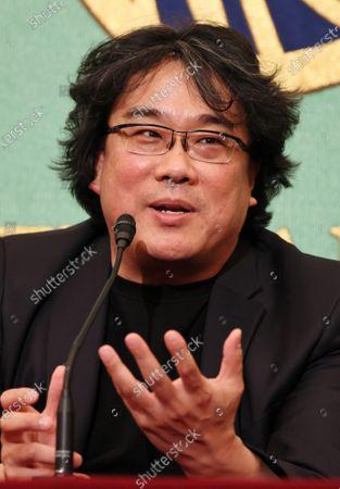 Stock Image of Bong Joon-Ho