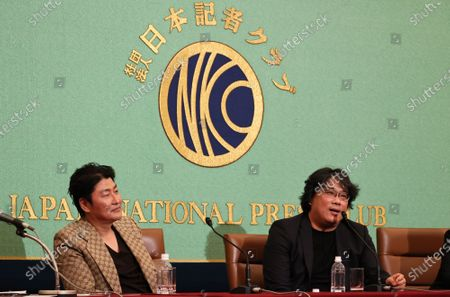 Editorial image of 'Parasite' film press conference, Japan National Press Club, Tokyo - 23 Feb 2020