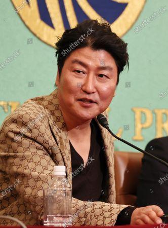 Editorial photo of 'Parasite' film press conference, Japan National Press Club, Tokyo - 23 Feb 2020