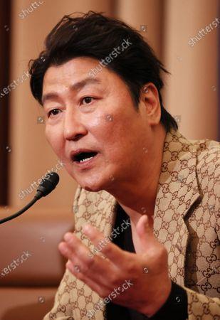 Stock Photo of Kang-Ho Song