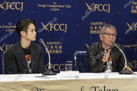 Editorial photo of 'First Love' film press conference, Foreign Correspondents' Club of Japan, Tokyo - 25 Feb 2020