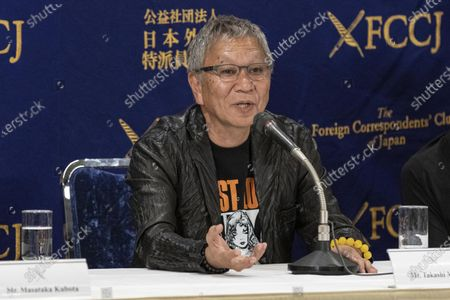 Editorial image of 'First Love' film press conference, Foreign Correspondents' Club of Japan, Tokyo - 25 Feb 2020