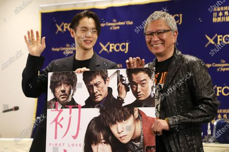 Editorial picture of 'First Love' film press conference, Foreign Correspondents' Club of Japan, Tokyo - 25 Feb 2020