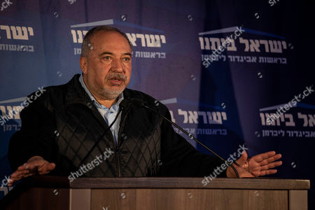 Editorial photo of Elections, Modiin, Israel - 02 Mar 2020