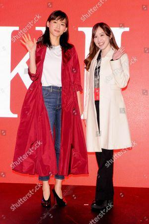 Haruka Ayase and Melodee Morita