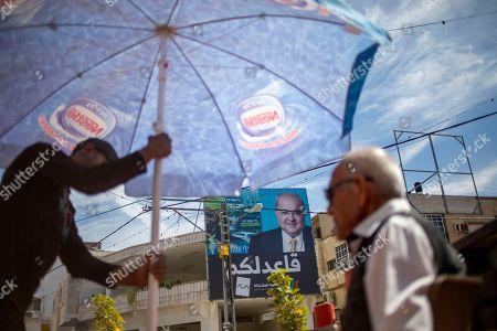 Editorial photo of Elections Arabs Vote, Tira, Israel - 05 Mar 2020